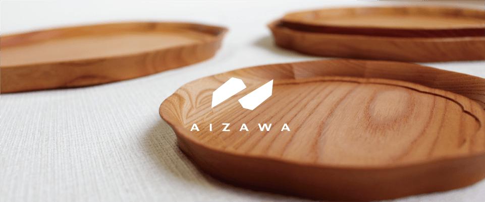 四十沢木材工芸 | 輪島の木地屋